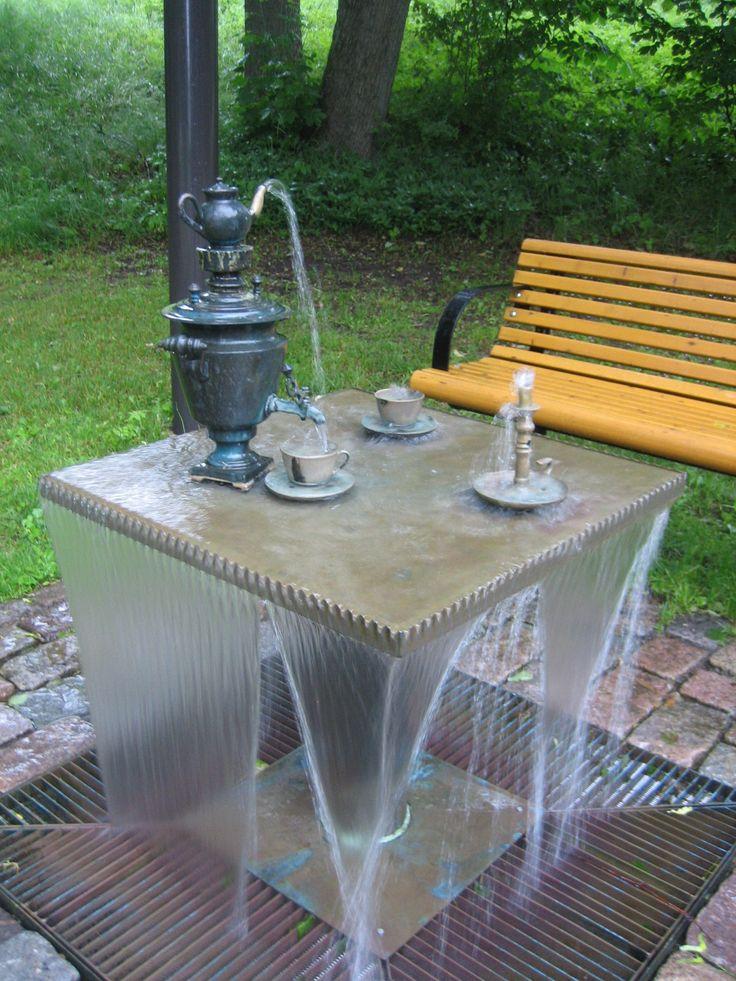 Сухой фонтан
