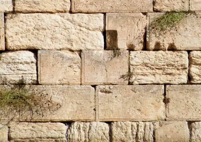 Стена из песчаника, Израиль